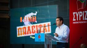 ΑΠΟΚΑΛΥΨΗ: Αυτό είναι το Πρόγραμμα Ιδιωτικοποιήσεων στο οποίο δεσμεύτηκε η Ελλάδα