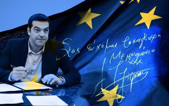 Tsipras-mn