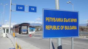 Μένουμε Βουλγαρία